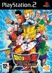 Dragon_Ball_Z_Budokai_Tenkaichi_2_Sparking_NEO_ps2